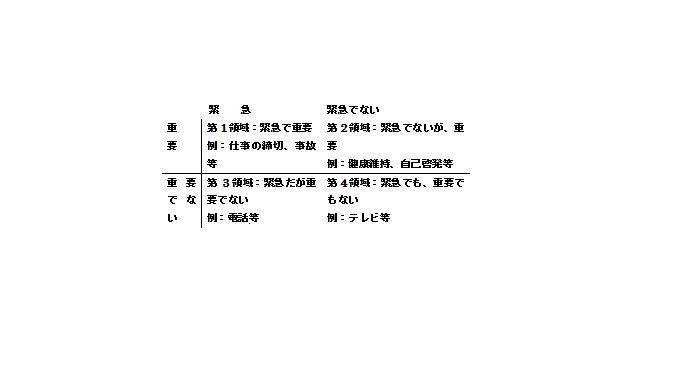①20150203.jpg
