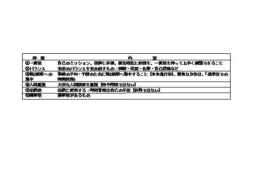 20150203②.jpg