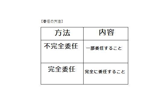 20150203④.jpg