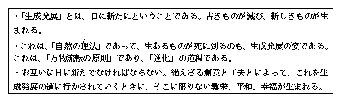 20160512④.PNG
